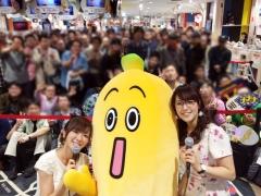 鷲見玲奈アナカレンダー発売記念イベント画像5
