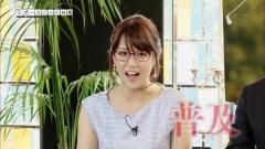 鷲見玲奈アナカレンダー発売記念イベント画像6