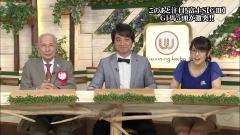 鷲見玲奈アナカレンダー発売記念イベント画像8