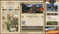 グランドミッション 9/24-10/01 魔物のるつぼ 6万pt