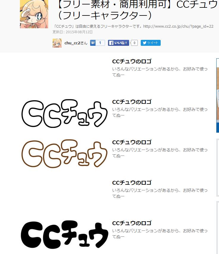 cc0_04.png