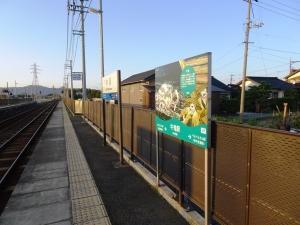 牛鬼駅(中浜駅)