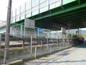 馬場﨑町駅