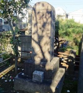 備中浅尾藩初代 蒔田広定の墓