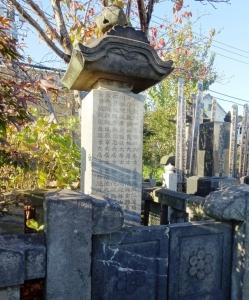 田沼家累代の墓