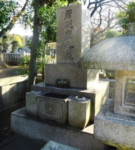 若槻礼次郎の墓