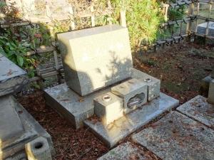 「永久の平和」 碑