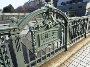 橋のプレート