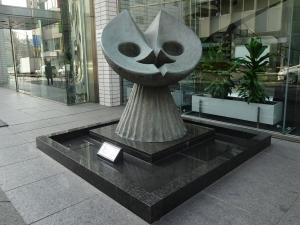 岡本太郎の像「歓び」