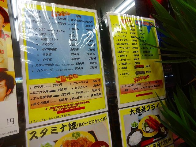 彩貴食堂2 (3)