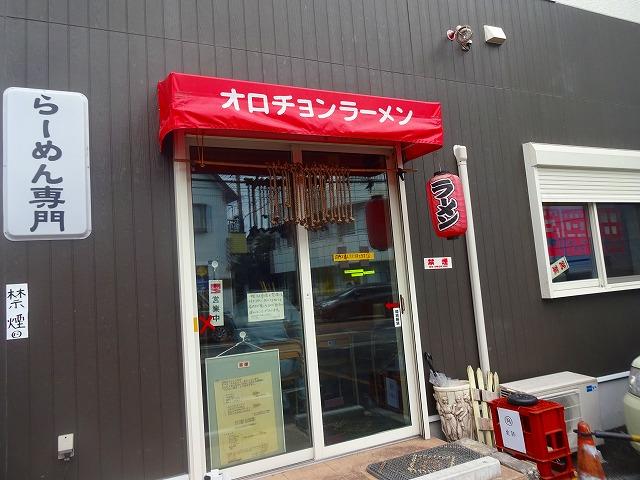 にかいや10 (1)