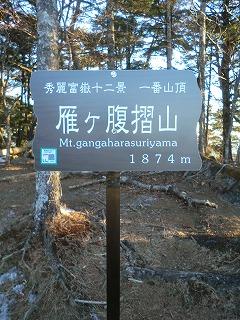 s-CIMG3590.jpg
