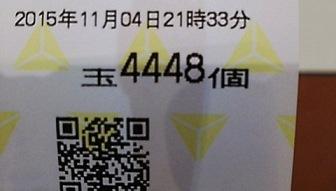 DSC_2188.jpg