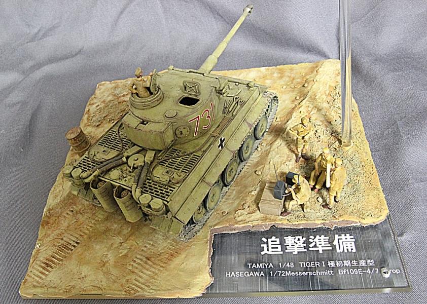 タイガー1型-7