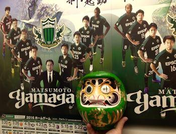 2016yamaga初勝利_R