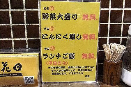 2015_1128_7.jpg