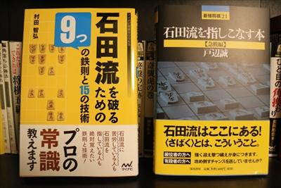 IMG_9806_R.jpg