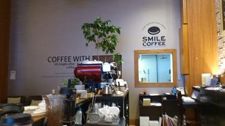 スマイルコーヒー (5)
