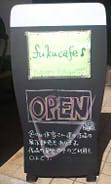 huku cafe ビエンナーレ(4)