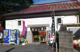 かふぇ 蔵 (1)