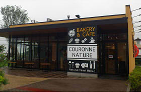 COURONNE NATURE (1)