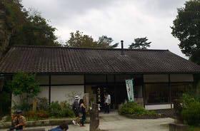 大谷ミュージアム (2)