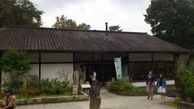 大谷ミュージアム (1)