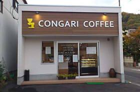 CONGARI COFFEE (1)