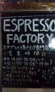 Espresso Factory (3)