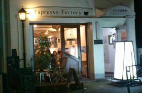 Espresso Factory (1)