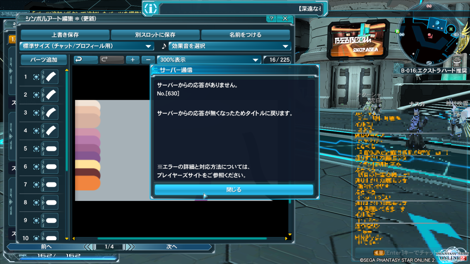 pso20151123_224513_020.png