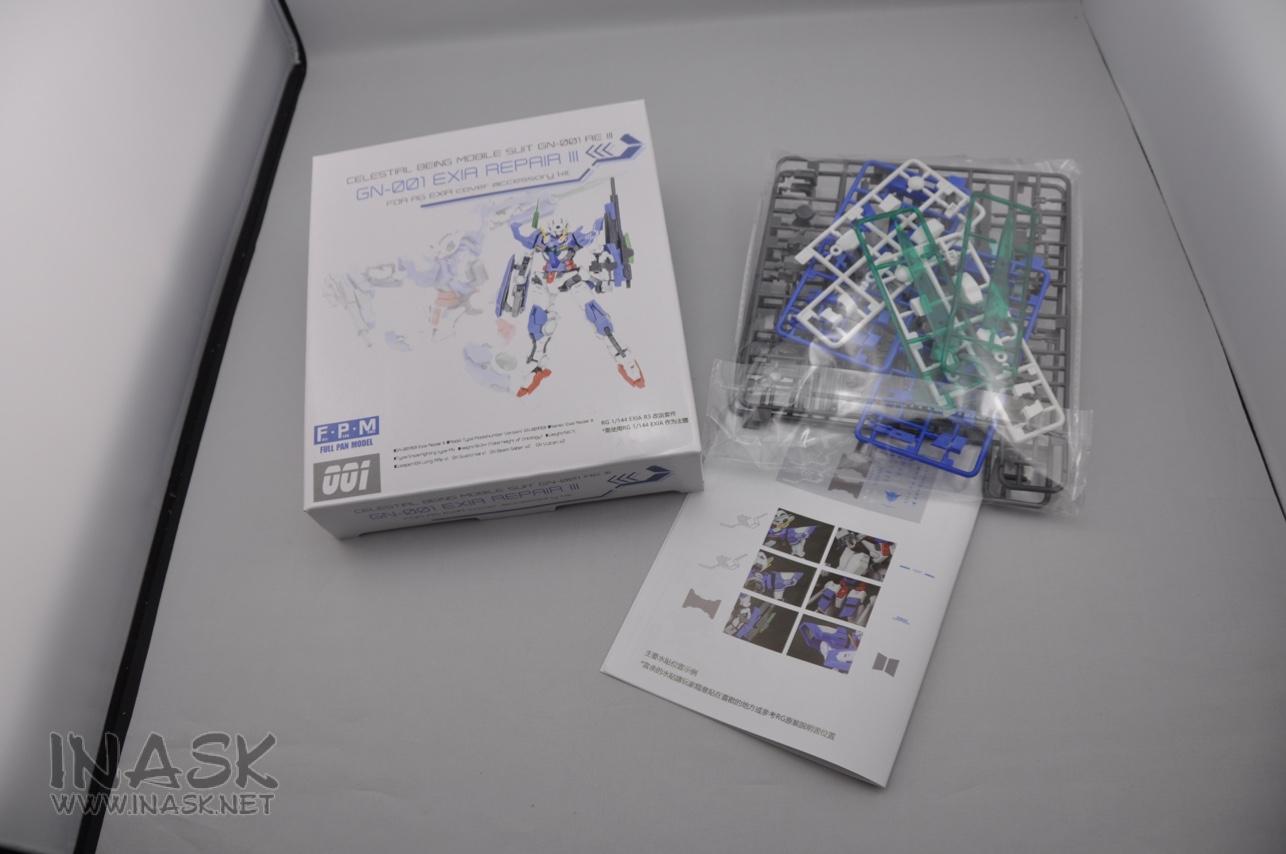 S111-rg-exia-r3-inask-info3-03.jpg