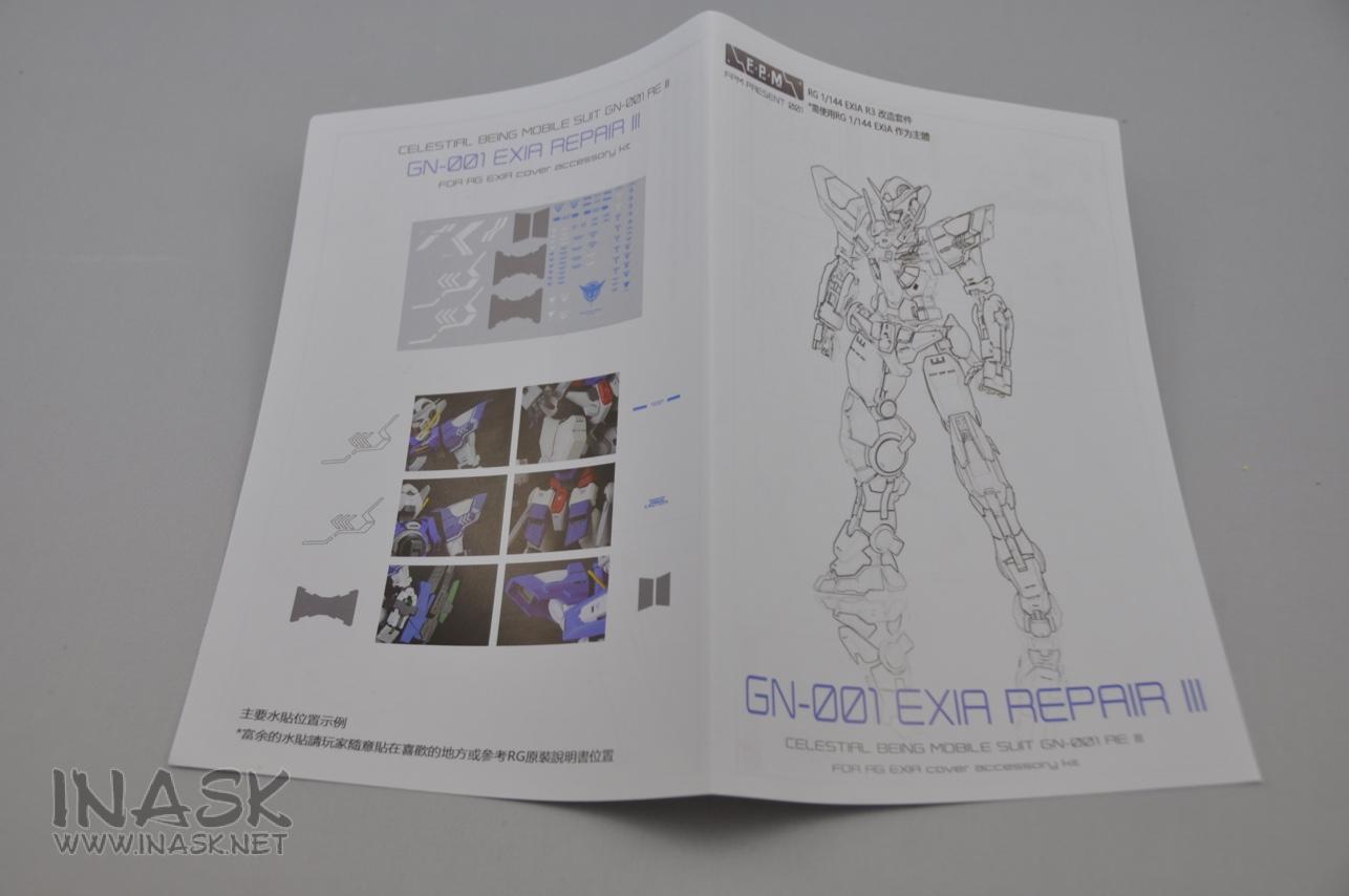 S111-rg-exia-r3-inask-info3-04.jpg