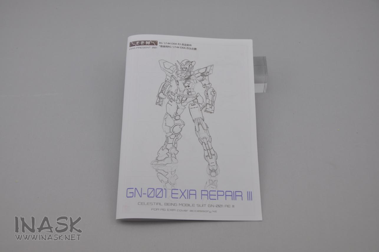 S111-rg-exia-r3-inask-info3-06.jpg