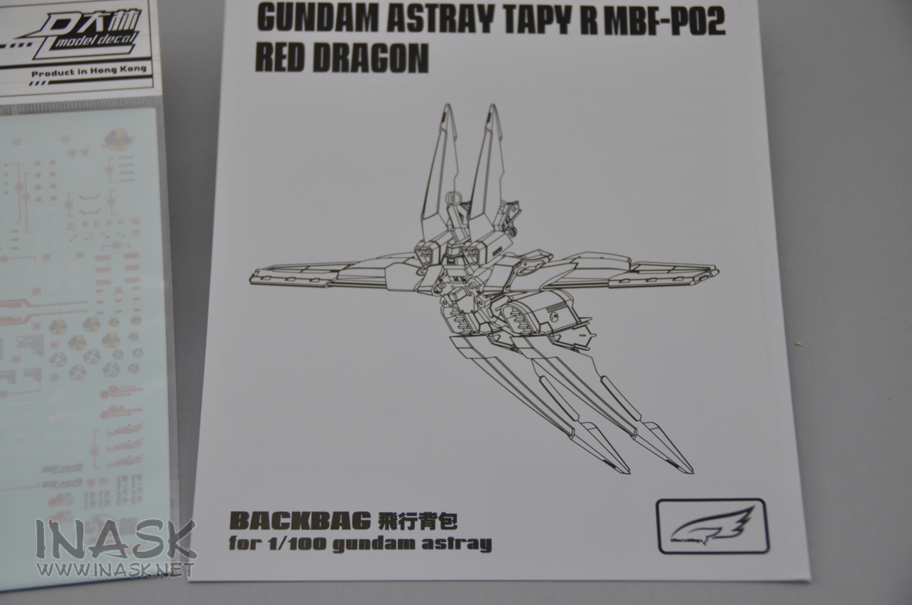 S112-astray-info-inask-06.jpg