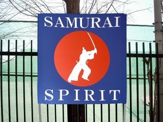 サッカー日本代表の応援ゲーフラ
