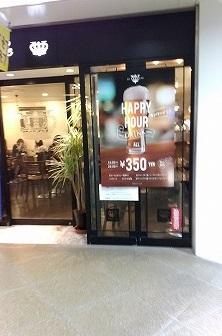 店頭ビクトリアカフェ20151102