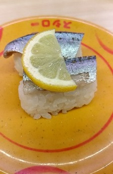 生さんま塩レモン