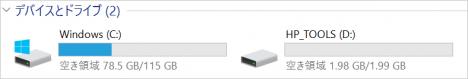 空き容量SSD_01