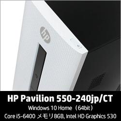 250_HP Pavilion 550-240jp_レビュー160403_01a