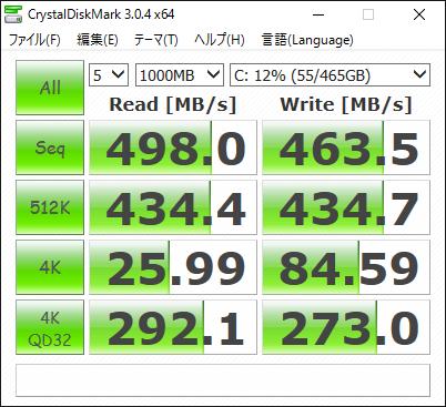 550-240jp_CrystalDiskInfo_03.png