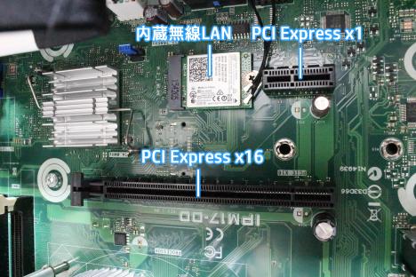 550-240jp_IMG_0004_PCIE.png