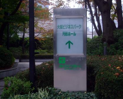 blog20151118a.jpg