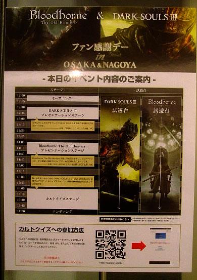 blog20151118i.jpg