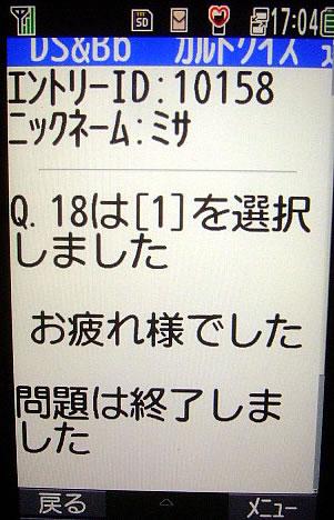 blog20151118q.jpg