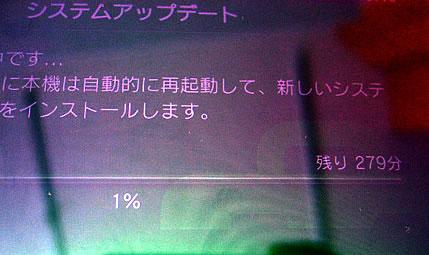 blog20151122d.jpg