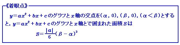 2015 広島大学理系 第2問 数列 着眼点