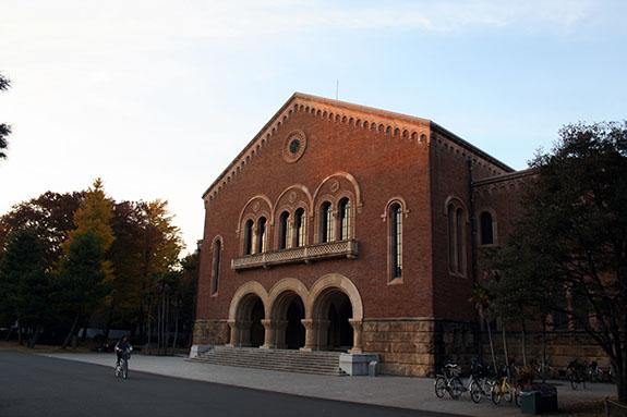 一橋大学 兼松講堂