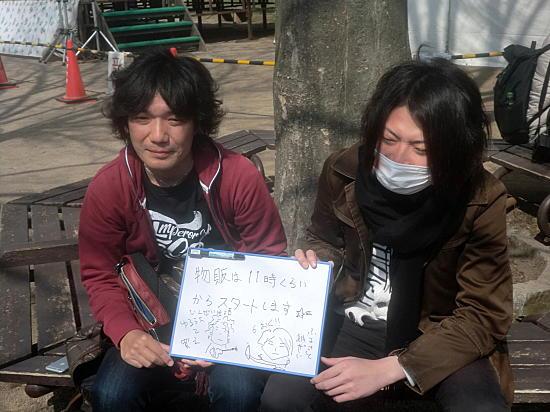 石田洋介さんとMORI-TOKIさん ◆...