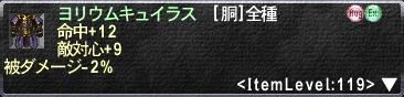 yori_02.jpg